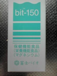 b0040819_1672073.jpg
