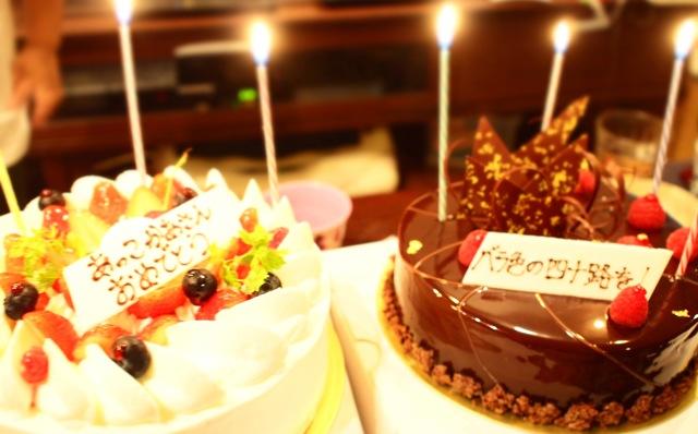 あっこお誕生日おめでとう。_c0175022_948222.jpg
