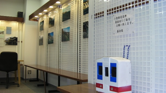 三陸鉄道復興応援イベント 大阪_a0066027_512622.jpg