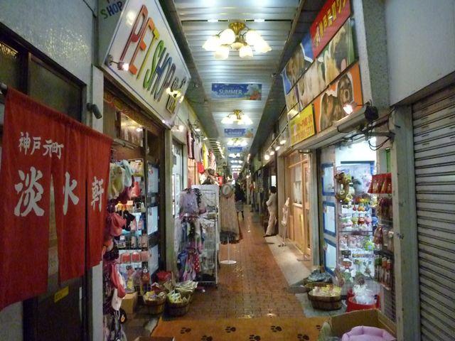 元町高架下(モトコー)1番街〜3番街_b0054727_16144194.jpg