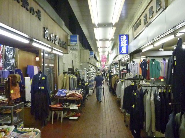元町高架下(モトコー)1番街〜3番街_b0054727_16374568.jpg