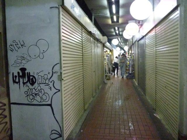 元町高架下(モトコー) 4番街〜7番街_b0054727_18104219.jpg