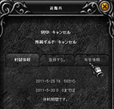 c0138727_2504094.jpg