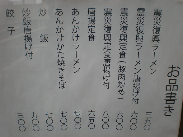 b0219835_15343473.jpg