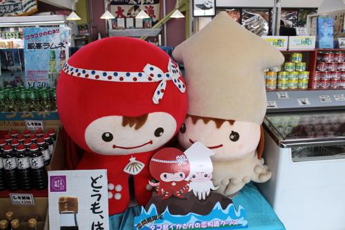 恋問館の豚丼&ソフトクリーム 5月29日_f0113639_12574234.jpg