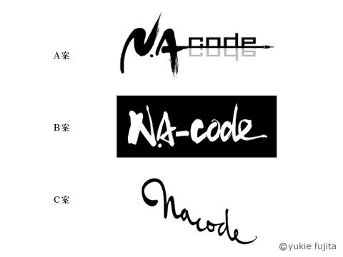書・ラボvol.51 : 「N.A-code」 _c0141944_0464617.jpg