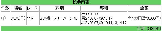 e0052353_23113966.jpg