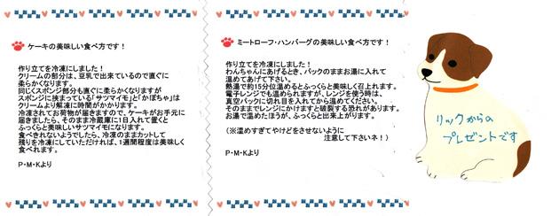 f0213553_19388.jpg