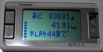 f0065954_17383614.jpg