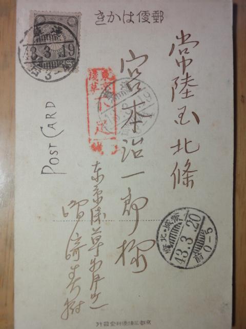 島崎藤村のこと_b0124462_4273944.jpg