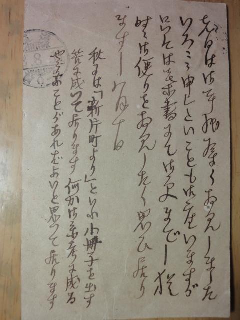 島崎藤村のこと_b0124462_433595.jpg