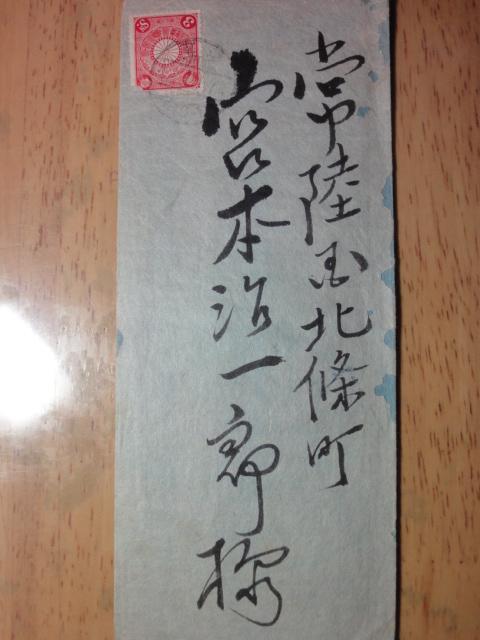 島崎藤村のこと_b0124462_4384252.jpg