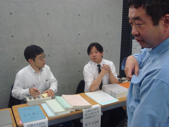 渋谷界隈: 77th Annual Meeting of JAA_a0186568_18151827.jpg