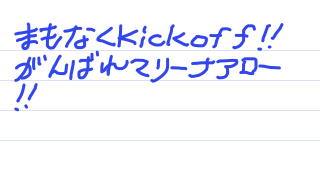 c0101168_1229780.jpg