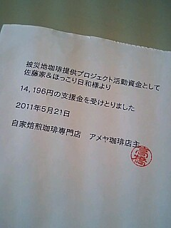 b0126170_19494237.jpg