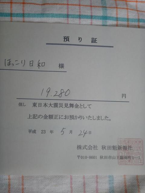 b0126170_19494296.jpg