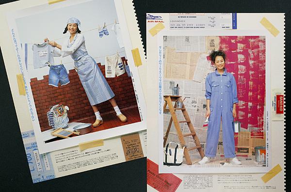 ドレスメーキング、うさちゃん奥州日記_a0002672_1801828.jpg