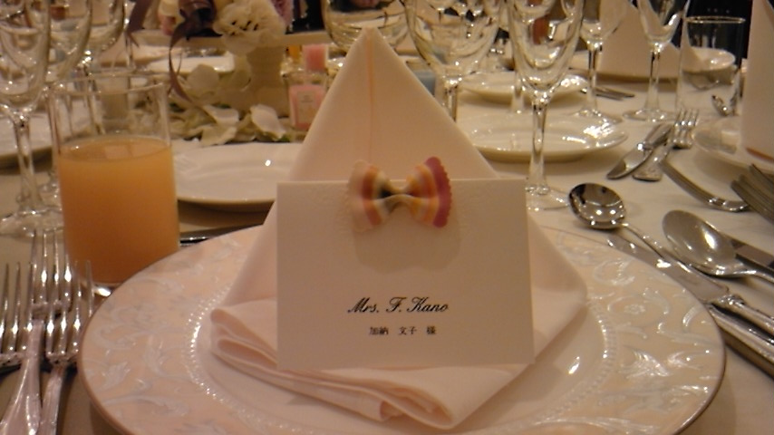 Happy Wedding!_c0061774_21335867.jpg