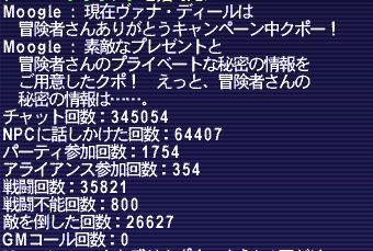b0060876_1733109.jpg