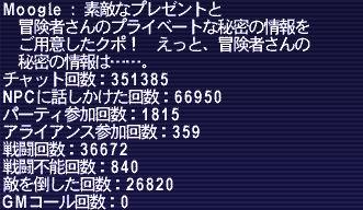 b0060876_17332679.jpg