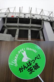 ケーズデンキスタジアム水戸_d0132289_13593836.jpg