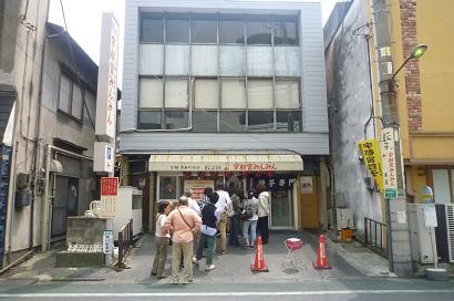 宇都宮餃子・みんみん_d0087595_2155758.jpg