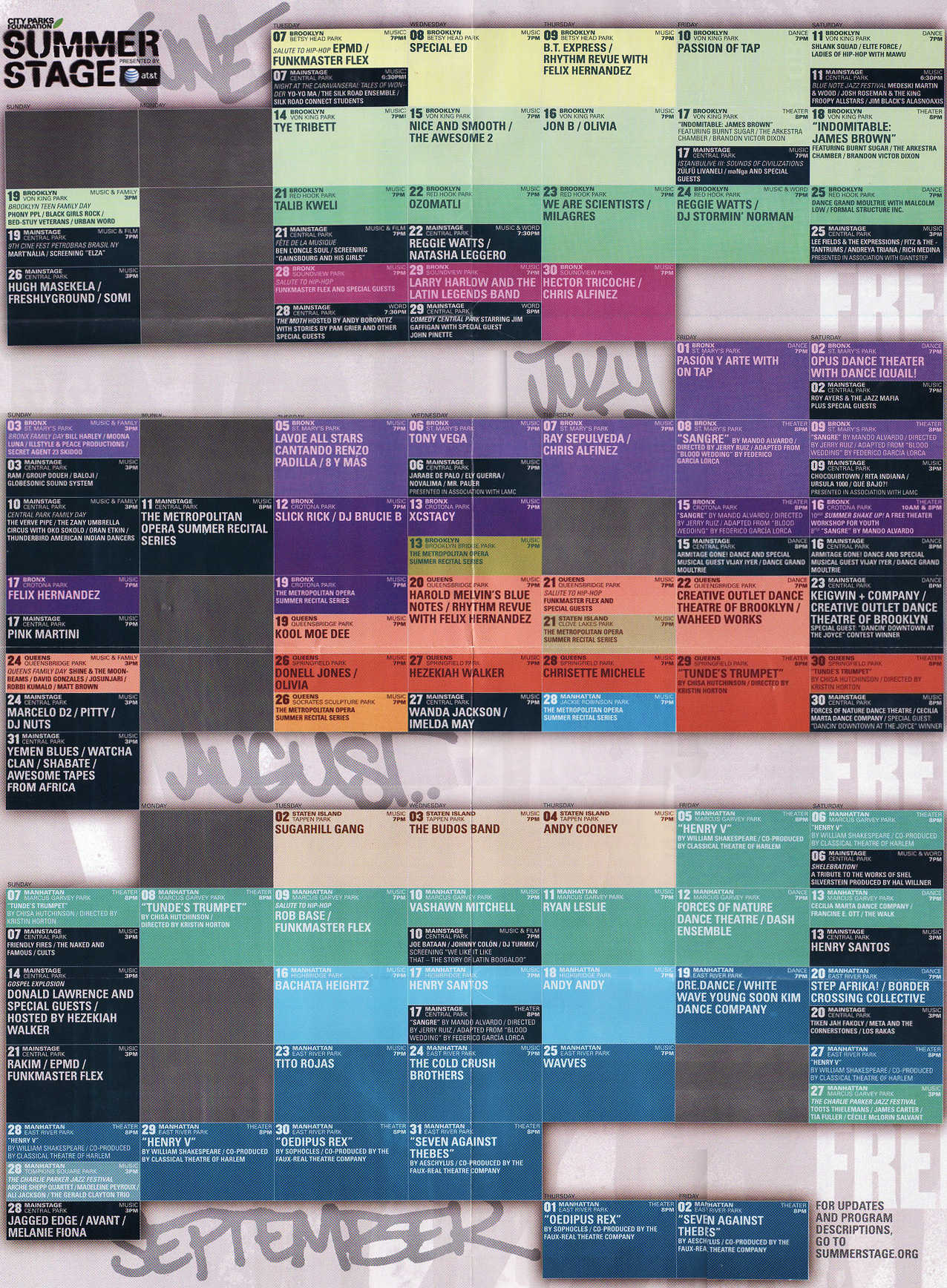 ニューヨークの無料夏季イベント、サマー・ステージのカレンダー_b0007805_6112629.jpg