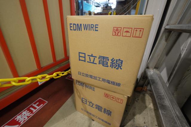 S造工場内部増築工事 3_e0214805_731536.jpg