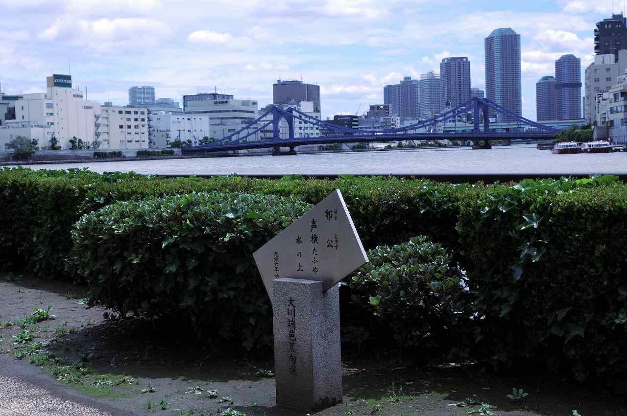 隅田川界隈を散策_a0148206_16435656.jpg