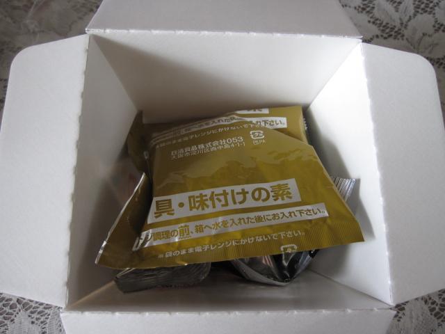 日清のカップヌードルごはん(カップヌードル味)¥228_b0042308_1729295.jpg