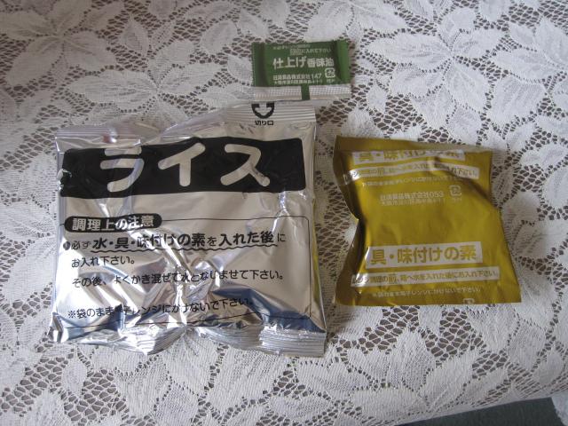 日清のカップヌードルごはん(カップヌードル味)¥228_b0042308_17294886.jpg