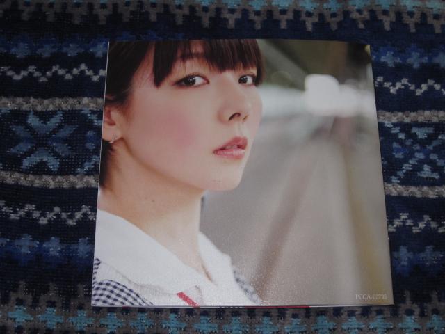 aiko / ホーム (関西限定仕様盤)_b0042308_1825790.jpg