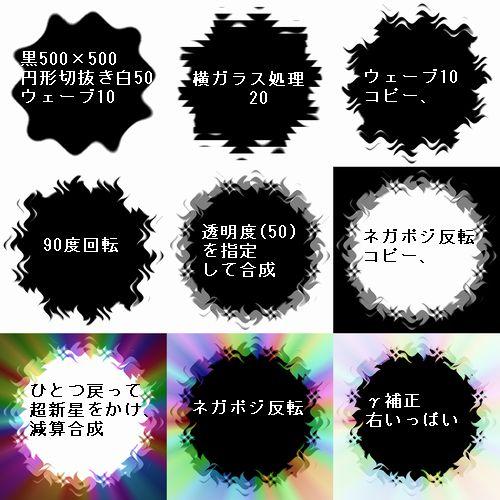 d0048312_2092100.jpg