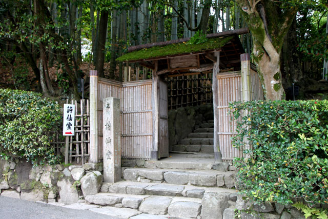 詩仙堂 サツキの庭_e0048413_19575249.jpg