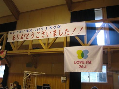 「みのうフェスタ」~当日~_a0125419_20543371.jpg