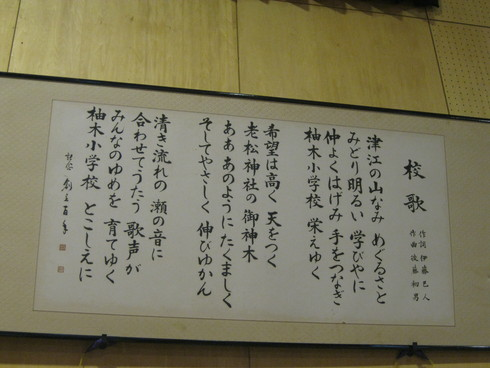 「みのうフェスタ」~当日~_a0125419_205643.jpg