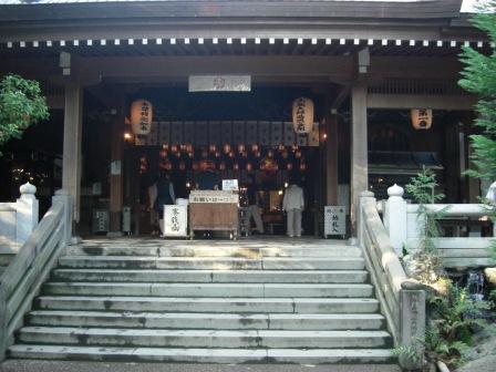 【お遍路】第壱番:霊山寺_b0081121_21234829.jpg