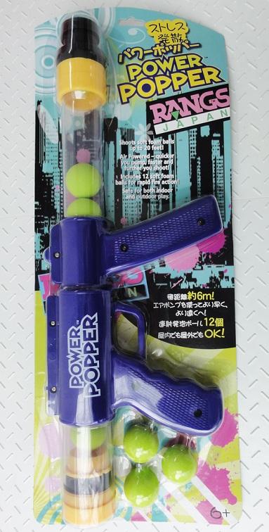 新商品はパワーポッパー_d0148223_10112171.jpg