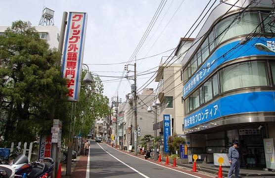 3MR\'s Cafeへの道順_e0071324_1862257.jpg