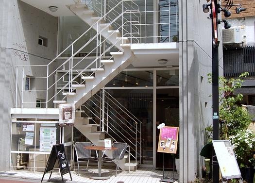 3MR\'s Cafeへの道順_e0071324_1885480.jpg