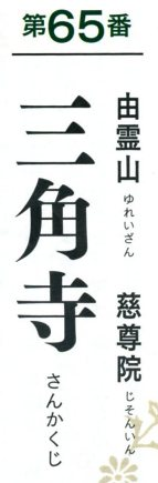 f0213825_1939359.jpg