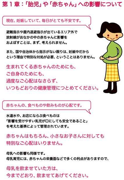 b0003330_15233589.jpg