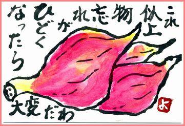 b0076334_010949.jpg