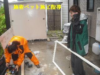 震災被害_f0031037_2114521.jpg