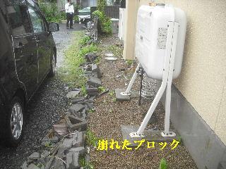 震災被害_f0031037_2182142.jpg