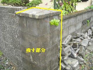 震災被害_f0031037_2183517.jpg