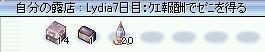 f0101240_20304785.jpg