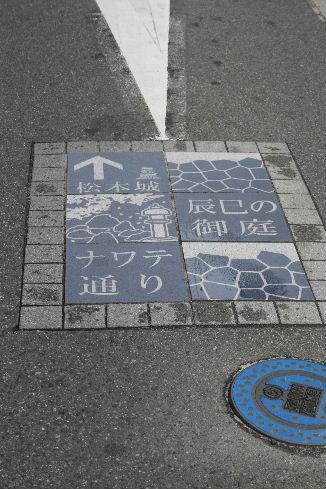 松本へ_f0082141_1125439.jpg