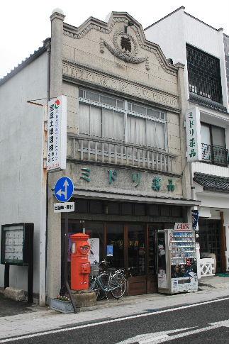 松本へ_f0082141_1135245.jpg