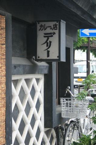 松本へ_f0082141_113995.jpg